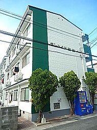 サンハイツ岩田[3階]の外観