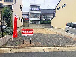 建築条件付き 土地販売/中村町1の家
