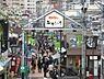 周辺,1K,面積24.85m2,賃料7.9万円,JR山手線 日暮里駅 徒歩8分,JR常磐線 三河島駅 徒歩2分,東京都荒川区東日暮里6丁目