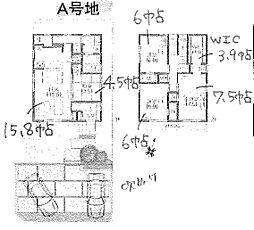 緑が丘駅 4,190万円