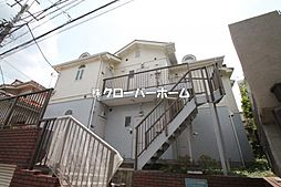 小田急小田原線 町田駅 徒歩20分
