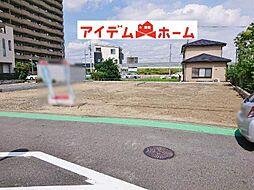 上飯田駅 3,580万円