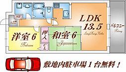 エクシアパーム弐番館[3階]の間取り