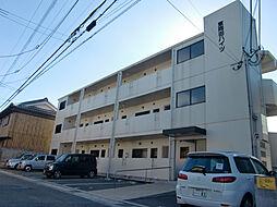 兵庫県姫路市岡田の賃貸マンションの外観
