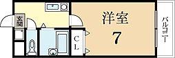 エクセレント秋桜[2階]の間取り