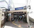 東福寺駅まで4...