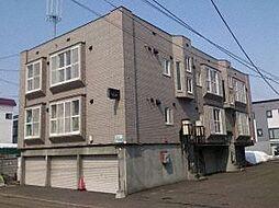 北海道札幌市西区八軒九条東1丁目の賃貸アパートの外観