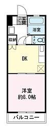 大岡駅 4.2万円