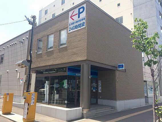 【銀行】北洋銀...