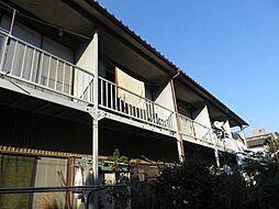 第三末中荘[2階]の外観