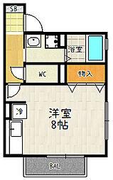 セジュール東寺[1階]の間取り