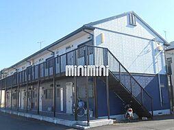 メゾンクリスタル[2階]の外観