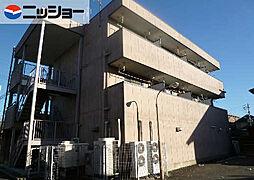 メゾンショワール[3階]の外観