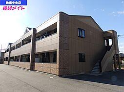三重県鈴鹿市南堀江1丁目の賃貸アパートの外観
