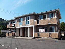 山口県下関市長府三島町の賃貸アパートの外観