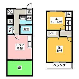 メゾンK&K[2階]の間取り
