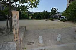 シャーメゾン宝塚長尾B[101号室]の外観