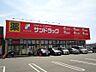 周辺,1K,面積26.82m2,賃料4.3万円,,,福岡県久留米市梅満町