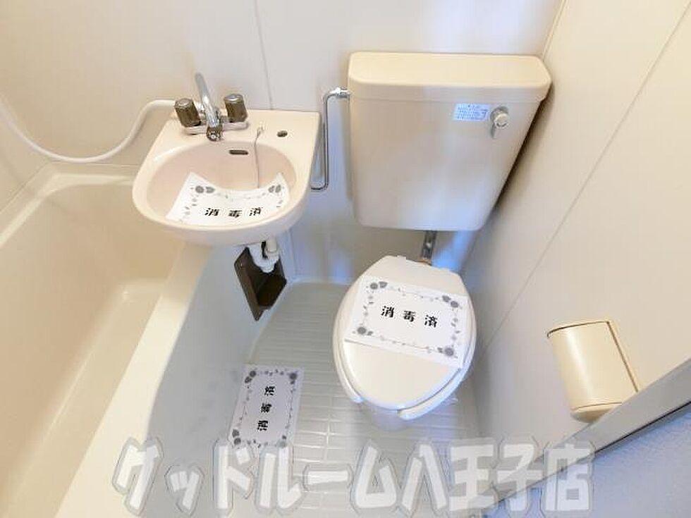 トイレ(エトワール明神町の写真 お部屋探しはグッドルームへ)