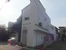 京王線 西調布駅 徒歩11分の賃貸アパート