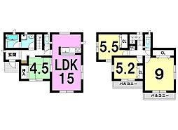 武岡4丁目 新築戸建