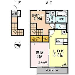 ウィット植松[2階]の間取り
