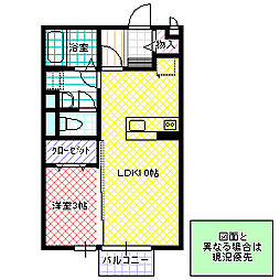 LANDパル A棟[102号室号室]の間取り