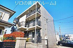 水城駅 3.0万円