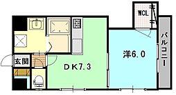 サイワビル[2階]の間取り