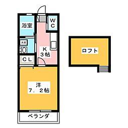 APARTMENT y[2階]の間取り