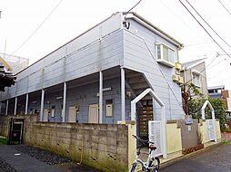 東京都国分寺市本多1丁目の賃貸アパートの外観