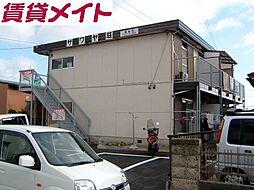 西日野駅 3.4万円