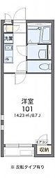 クレイノ櫻[2階]の間取り