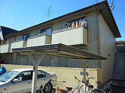 大阪府池田市天神2丁目の賃貸アパートの外観