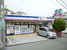生活協同組合コープこうべ コープミニ大谷(308m)