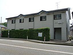 ピュア小坂1[105号室]の外観