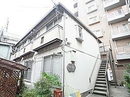 東京都足立区千住旭町の賃貸アパートの外観