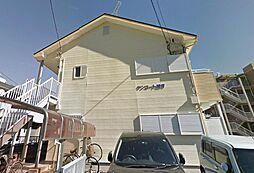 神奈川県藤沢市円行1丁目の賃貸アパートの外観