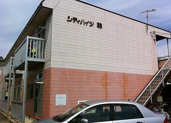 シティハイツ林 1階の賃貸【広島県 / 福山市】