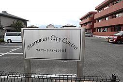 山梨県甲斐市長塚の賃貸マンションの外観