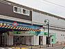 JR根岸線「山手」駅まで790m、落ち着いた住宅街にある駅です。近隣には名門校が複数あり児童・学生が多く利用している駅でもあります。,3LDK,面積60.5m2,価格2,699万円,JR京浜東北・根岸線 山手駅 徒歩9分,JR京浜東北・根岸線 石川町駅 徒歩27分,神奈川県横浜市中区本牧緑ケ丘