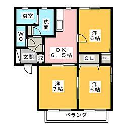 オレンジコート[2階]の間取り