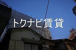 ルキア[4階]の外観