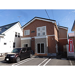 沼ノ端駅 4.1万円