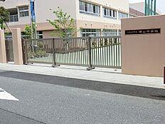 八王子市立横山中学校まで1030m