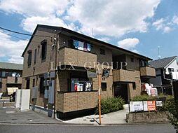 東京都小金井市前原町2丁目の賃貸アパートの外観