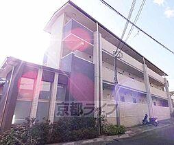 京阪宇治線 六地蔵駅 徒歩10分の賃貸マンション