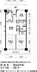 若山台中央-5