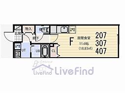 札幌市営東豊線 学園前駅 徒歩10分の賃貸マンション 4階1Kの間取り