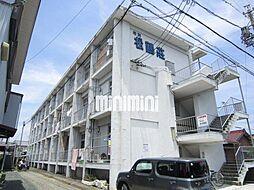 岩渕 松鶴荘[2階]の外観